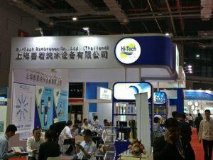 hitech-thai-event-tradeshow