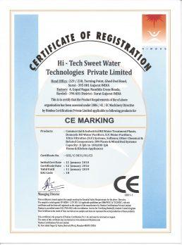 CE CERT 2 Hi-Tech Sweet Water - CEC2-product 1