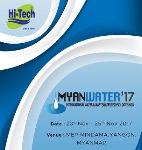 myanmar-water-event