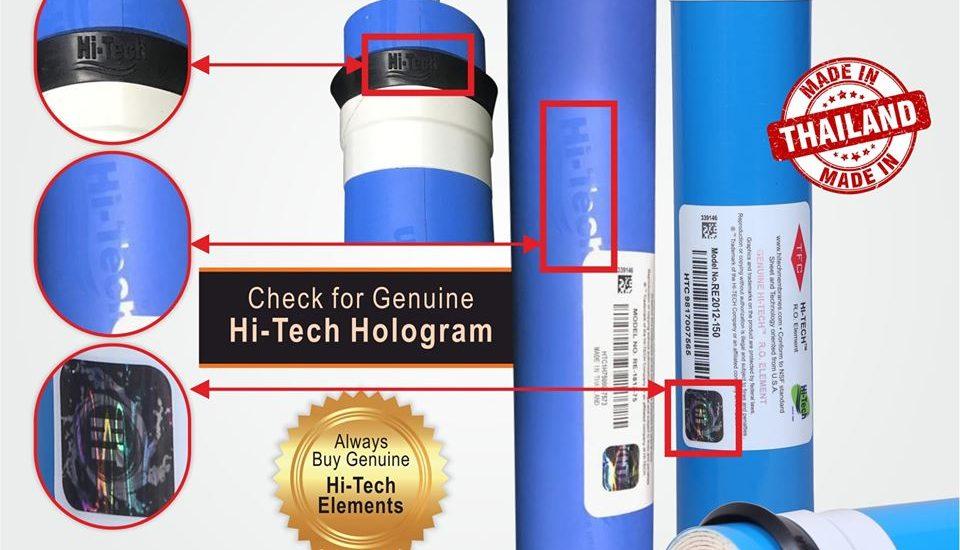 Orignal Hi-Tech RO Membranes Elements